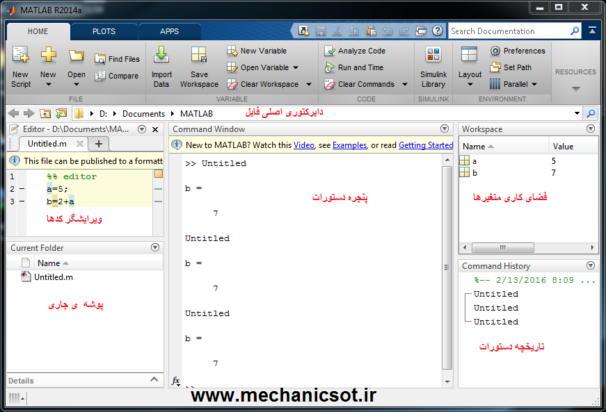 MATLAB TRAIN 1