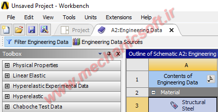 ماژول engineering data