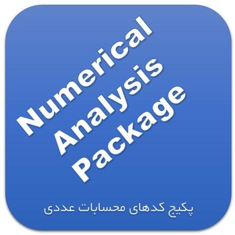 پکیج کدهای محاسبات عددی در متلب کدهای محاسبات عددی در متلب