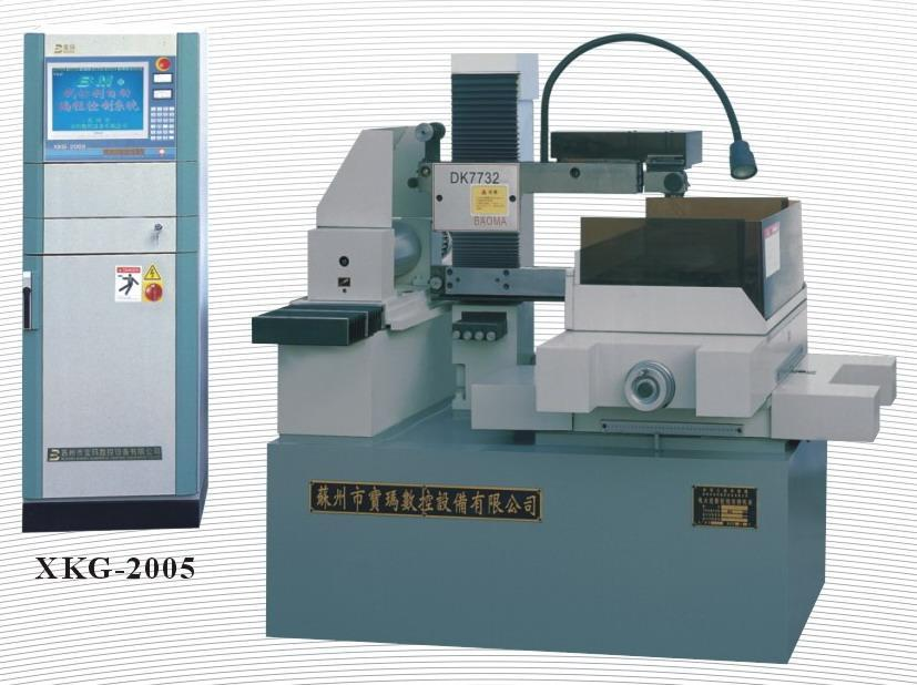 EDM_wire_cut_machine (11)